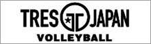 トレスジャパンは板橋区バレーボール連盟をサポートしています。